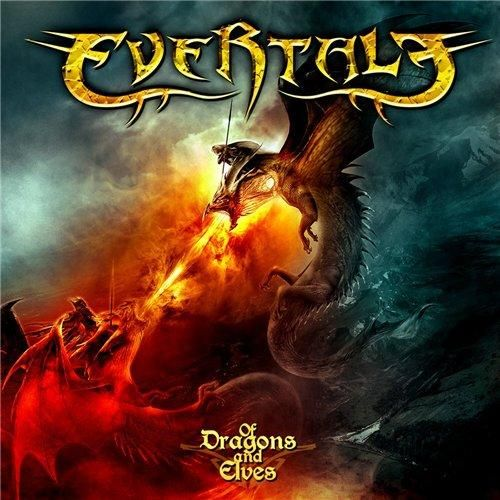 Evertale - Of Dragons And Elves